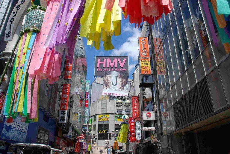 Horus Music in Japan