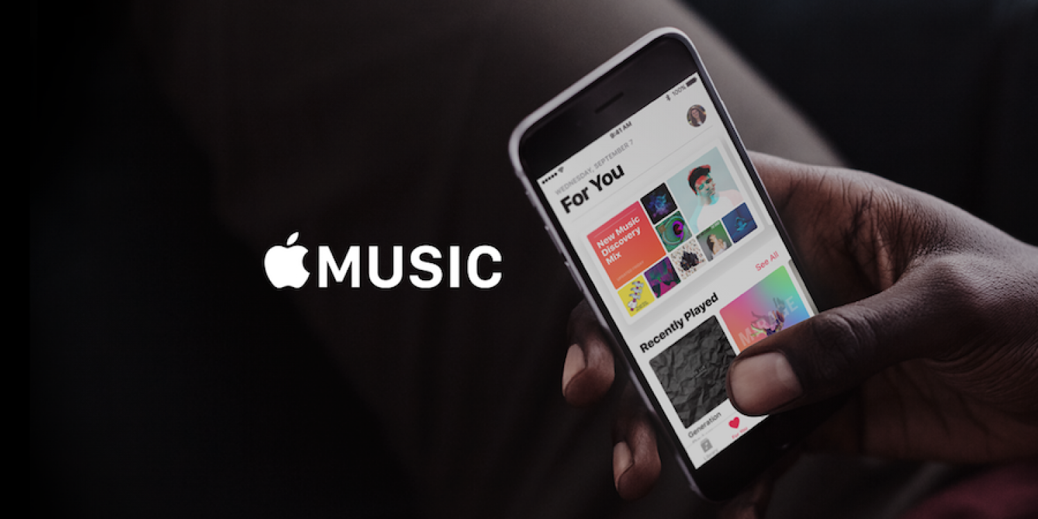 How To Master Apple Music
